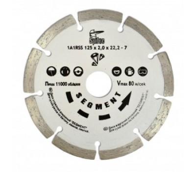 Круг отрезной Spitce Segment алмазный 125 мм