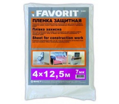 Пленка защитная Favorit 4 х 5 м (12 мкм)