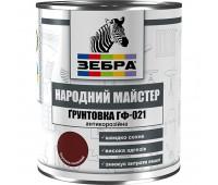 Грунтовка по металлу Зебра ГФ-021 №87 красно-коричневая (0,9 кг)
