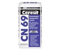 Смесь самовыравнивающаяся Ceresit CN 69 25 кг