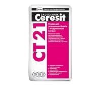 Смесь для кладки пенобетона Ceresit CT 21 25 кг