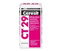 Шпаклевка минеральная Ceresit CT 29 25 кг