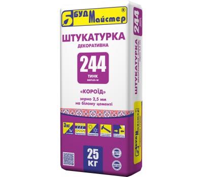 Штукатурка Будмайстер ТИНК-244 декоративная 25 кг