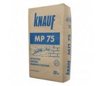 Штукатурка для машинного нанесення Knauf МП-75 30 кг