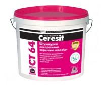 Штукатурка декоративна акриловая Ceresit CT 64 короїд з зерном 2,0 мм 25 кг (біла)