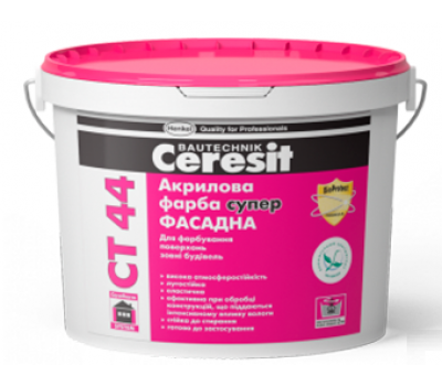 Краска Ceresit CT 44 акриловая 10 л