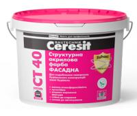 Фарба Ceresit CT 40 акрилова структурна 10 л