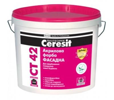 Краска Ceresit CT 42 универсальная акриловая белый 10 л