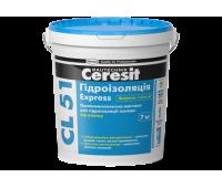 Мастика Ceresit CL51 14 кг