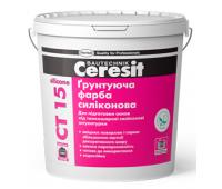 Краска грунтующая силиконовая Ceresit CT 15 (10 л)
