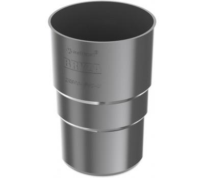 Муфта трубы водосточная Bryza 90 мм (графит)
