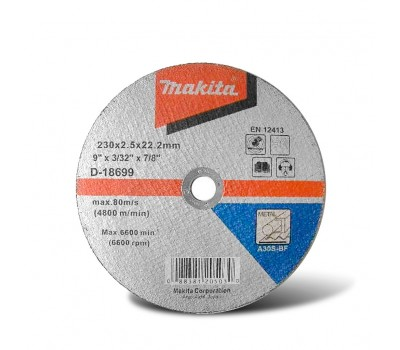 Круг отрезной Makita 230 x 22,2 мм
