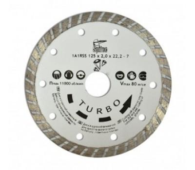 Диск відрізний Spitce Turbo алмазний 125 мм