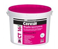 Грунтовка-краска Ceresit CT 16 pro белая (15 кг)