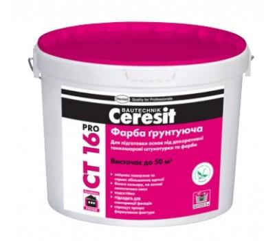 Грунтовка-краска Ceresit CT 16 pro белая 15 кг