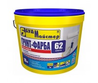 Краска грунтующая фасадная Будмайстер Криття-62 с кварцевым наполнителм (10 л)