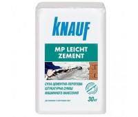 Штукатурка Knauf MP Leicht Zement 30 кг