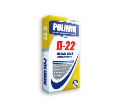 Клей повышенной адгезии Polimin П-22 Мульти 25 кг