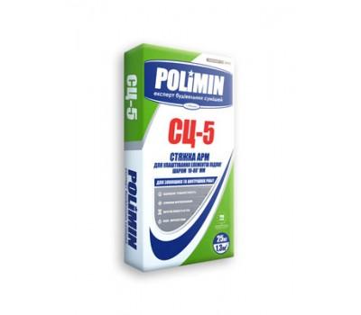 Стяжка Polimin СЦ-5 25 кг