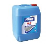 Грунтовка адгезивная Polimin АС 8 (10 л)