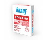 Штукатурка Knauf Rotband 15 кг
