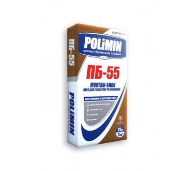 Клей для пено-газобетона Polimin ПБ-55 25 кг