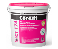 Штукатурка декоративна Ceresit CT 174 камешковая з зерном 1,5 мм 25 кг