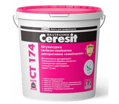 Штукатурка декоративная Ceresit CT 174 камешковая с зерном 1,5 мм 25 кг