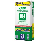 Клей для пінопласту Будмайстер КЛЕЙ-104 25 кг