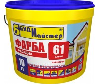 Краска Будмайстер Барви-61 универсальная акриловая белый 10 л