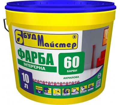 Краска Будмайстер Барви-60 интерьерная акриловая белый 10 л