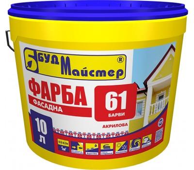 Краска Будмайстер Барви-61 универсальная акриловая белый 5 л