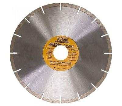 Круг отрезной Sparta алмазный 230 мм