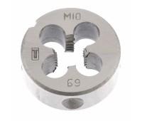 Плашка Сибртех М10 (1.5 мм)