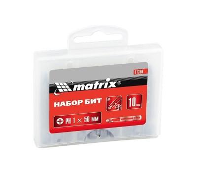 Набір біт Matrix Pz2 x 50 мм (20 шт)