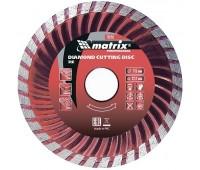 Диск алмазный отрезной Matrix Professional Turbo сухая резка 115 x 22.2 мм