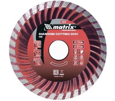 Диск алмазний відрізний Matrix Professional Turbo суха різка 150 x 22.2 мм