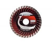 Диск алмазний відрізний Matrix Professional Turbo суха різка 230 x 22.2 мм