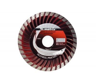 Диск алмазный отрезной Matrix Professional Turbo сухая резка 230 x 22.2 мм