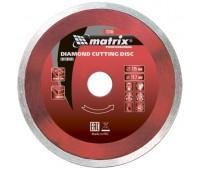 Диск алмазный отрезной сплошной Matrix Professional влажная резка 125 x 22.2 мм