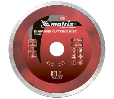 Диск алмазный отрезной сплошной Matrix Professional влажная резка 200 x 25.4 мм