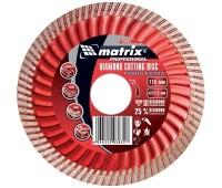 Диск алмазный отрезной сплошной Matrix Professional Turbo Extra сухая резка 125 x 22.2 мм
