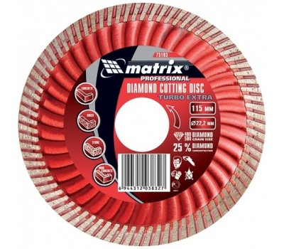 Диск алмазний відрізний суцільний Matrix Professional Turbo Extra суха різка 150 x 22.2 мм