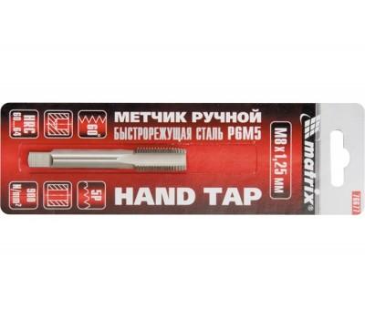Метчик ручной Matrix М6 х 1,0 мм