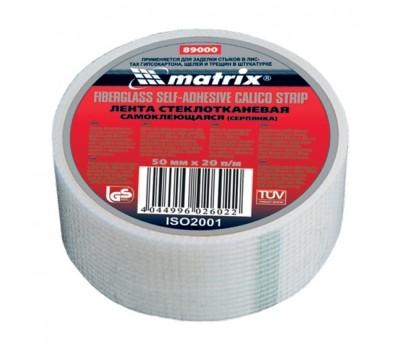 Лента серпянка Matrix 20 м (50 мм)