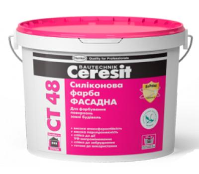 Краска Ceresit CT 48 силиконовая прозрачная база 10 л