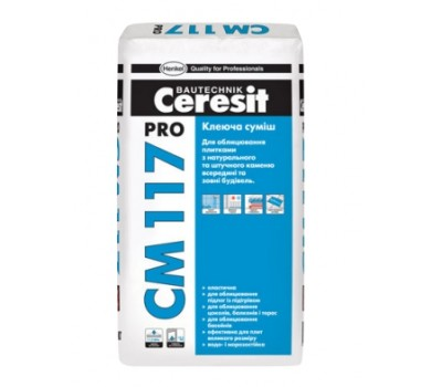 Клей для плитки Ceresit эластичный CM 117 Pro 27 кг