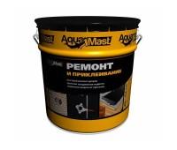 Мастика для ремонта Технониколь AquaMast 18 кг