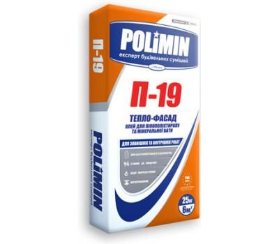 Клей Polimin П-19 для мінеральної вати і пенополистерола 25 кг