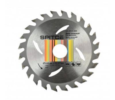 Круг пильный Spitce 180 x 30 мм (с адаптером на 20 мм)